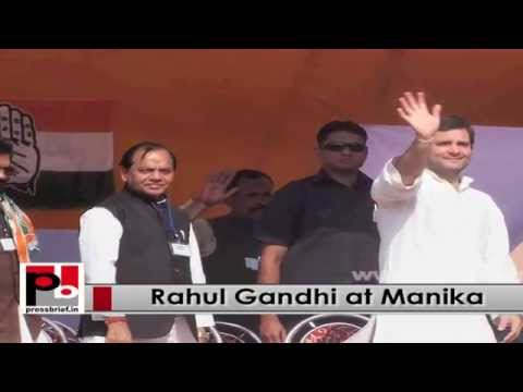 Jharkhand polls-Rahul Gandhi addresses Congress election rally at Manika