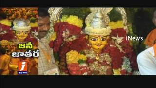 Poleramma jatara begins at Venkatagiri in Nellore | iNews
