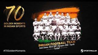 Indian Football Team - Asian Games, 1951 & 1962 | Olympics, 1956 - Fourth | 70 Golden Moments