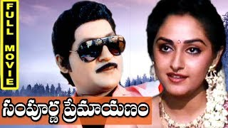 Sampoorna Premayanam Telugu Full Movie - Sobhan Babu, Jaya Prada