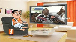Dada Counter To R Narayana Murthy His Speech | Pin Counter | iNews