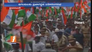 Congress Rahul Gandhi Rally From Begumpet To Sangareddy | Praja Garjana Public Meetiong | iNews