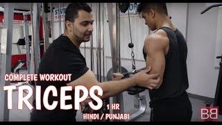 BBRT# 8- Complete Tricep Gym Workout Routine! (Hindi / Punjabi)