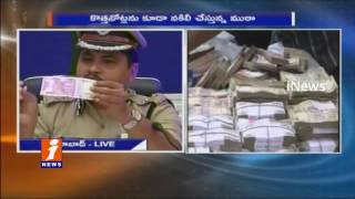 Police  Busted Fake Currency Gang In Hyderabad | Present Before Media | iNews
