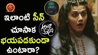 Tapsee Scared Of Ghost - 2017 Telugu Movie Scenes - Tapsee Movie Scenes