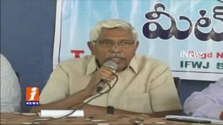 TJAC Kodandaram Says Huge Unemployment Problem In Telangana | Hyderabad | iNews