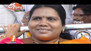Why TDP Govt Neglects On Chintalapudi Agriculture Market Committee Chairman Post? | Loguttu | iNews