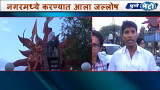 Chhatrapati Udayan Raje Bhosale gets bail -