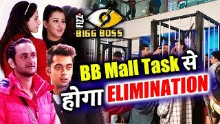 Hina, Shilpa, Vikas, Luv To BATTLE It Out In A Mumbai Mall | BB Mall Task | LIVE Voting Bigg Boss 11