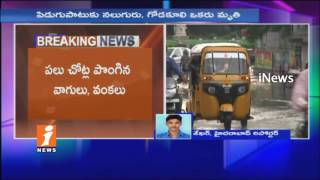Heavy Rains  in Telugu States | Farmers in Happy Over Early Rains| iNews