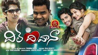 Dil Deewana Telugu Full Movie - 2017 Telugu Movies - Raja Arjun Reddy, Abha Singhal, Dhanraj, Venu