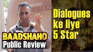 Baadshaho Ke Dialogues Ke Liye 5 Stars - Baadshaho Public Review