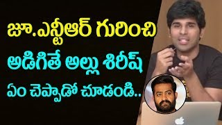 Allu Sirish about JR NTR and multi starrer with us and also about Venkatesh | Top Telugu TV