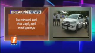CM KCR Refuses Appointment To MLA Shankar Naik | Shankar Naik Misbehaviour with Collector | iNews