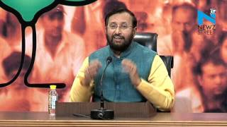 Tharoor comparing Bhagat Singh with  Kanhaiya is an insult to martyrs- Javadekar News Video