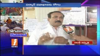 Gandhi Hospital Superintendent Shravan Kumar on Facilities and Security issues at Hospital | iNews
