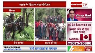 आतंक के खिलाफ बड़ा ऑपरेशन, 20 गांवों की घेराबंदी
