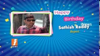 Happy Birthday To Reporter Sathish Reddy From iNews Team | iNews