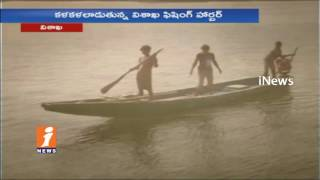 Boats Are Getting Ready For Fishing in Vishaka Shipping Harbour   i News