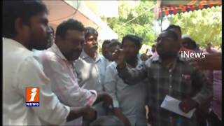 People Serious on RTO Officers Over Vehicles Auction | iNews