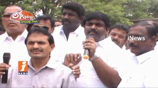 Congress and TRS Plan To Introduce Jitta Balakrishna Reddy From Bhuvanagiri | Loguttu | iNews