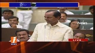 CM KCR Clarifies On Farmer Loan Waiver in Assembly | Jana Reddy | Uttam Kumar Reddy | iNews