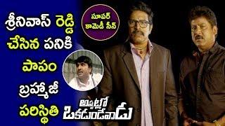 Brahmaji Comedy Story on Jail - Srinivas Reddy Cheats Brahmaji - Appatlo Okadundevadu Movie Scenes