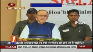 Financial System will Changed In India With Ban Notes and GST Bill | Arun Jaitley | iNews
