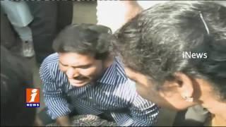 YS Jagan Visits Srinagar | After To Prayers Mahanandi Temple | Kurnool | iNewsa