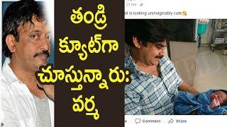 RGV Shocking Comments On #Pawan Kalyan Son | Pawan Kalyan Family | Pawan Kalyan Son