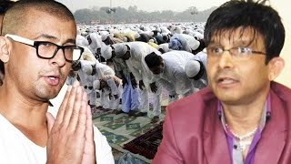 KRK Supports Sonu Nigam In Azaan Controversy