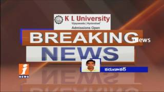 Central Govt Objections On Telangana Land Acquisition Bill | iNews