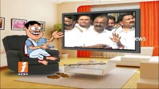 Dada Punches On Congress PCC Chief Raghuveera Reddy | Pin Counter | iNews