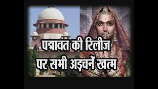 Supreme Court का बड़ा फैसला ! अब पुरे देश में रिलीज होगी Film Padmawat
