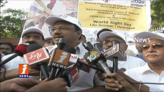 Minister Laxma Reddy Participated In Blind Awareness Walk At KBR Park | World Sight Day | iNews