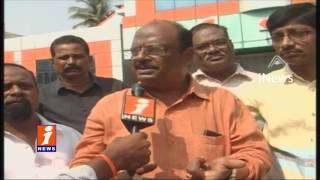 Cooperative Central Bank Employees Dharna Over RBI ban 500 and 1000 Notes  Eluru   iNews