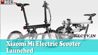 Xiaomi Mi Electric Scooter Launched - Latest automobile news updates
