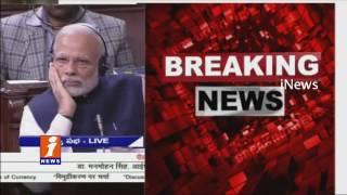 Hot Debate On Demonization In Rajya Sabha | Modi | Manmohan Singh | iNews