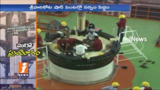 ISRO Ready To Launch GSLV- Fo9 Communication Satellite On May5th In Sriharikota   Nellore   iNews