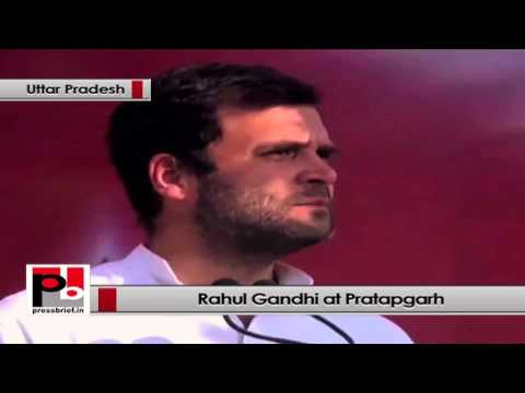 Rahul Gandhi at Pratapgarh- No one can suppress the voice of the UPites and Biharis