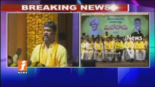 T TDP President L Ramana Speech In Telangana TDP Mahanadu 2017 | Hyderabad | iNews