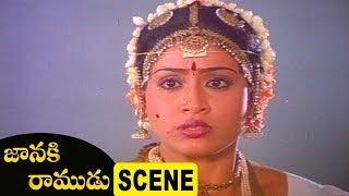 Mohan Babu & Nagarjuna Fighting Scene | Climax Scene Janaki Ramudu Scene