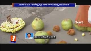 Madras High Court Responds on Jayalalitha Health Condition | iNews