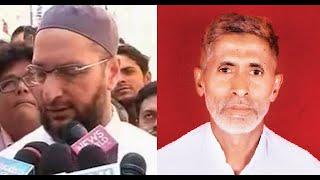 Dadri killing Akhlaq Asaduddin Owaisi Talking About Who's Involve in this Case attack on modi