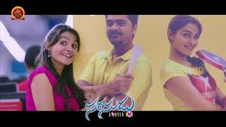 Sarasudu Movie Song Promos Back 2 Back Simbu, Nayanthara, Andrea Jeremiah
