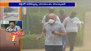 Pollution Smog Causes For Mishaps in Delhi | Reaches Danger Level Warns Doctors |  iNews