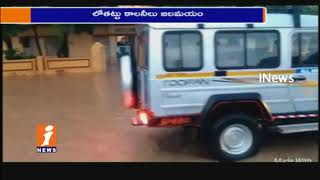 Flood Water Enter Into Houses Due To Heavy in Gooty and Guntakal | Anantapur | iNews