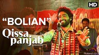 Bolian Song - Qissa Punjab (2015) | Manna Mand