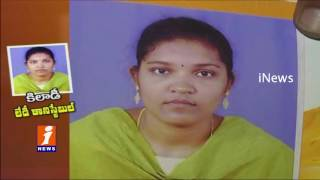 Guntur Women Police Constable JayaMani Grabs Houses From Private Employee | iNews