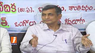 All Political Parties Focus on Power Then People | Jayaprakash Narayan in Ongole | iNews